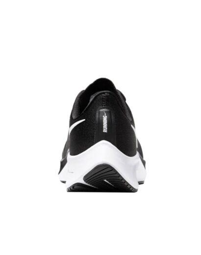 Bėgimo bateliai Nike Air Zoom Pegasus 37 (1)