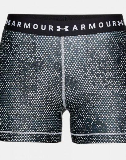 Sportiniai šortai Under Armor HG Armor Printed Short