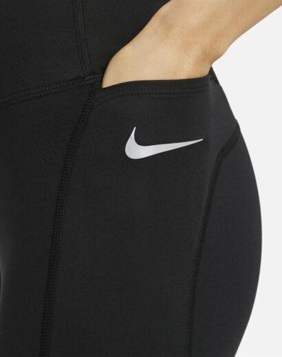 Bėgimo tamprės Nike Epic Fast